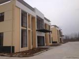 开发区内各种规格厂库房研发楼企业独栋租售