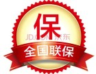 欢迎访问-广元澳柯玛热水器--(各中心)售后服务官方网站电话