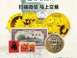 香港奥运纪念钞值钱