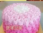 西吉县定制彩虹蛋糕网上水果蛋糕定制创意蛋糕免费配送