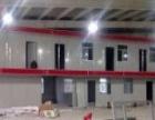 合肥巢湖活动房 雨棚 圆弧棚 厂房隔断 活动板房