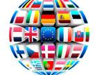 代办签证,韩国,美国,澳大利亚,欧洲26个申根国家