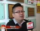 深圳娘子军家政集团招募加盟商、省总代理、市代理