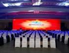 北京企业年会场地 北京较受欢迎的酒店之一