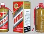 海淀区回收80年代老酒,西凤酒,泸州老窖,董酒,郎酒