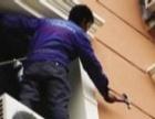 博文家政专业维修各种家用电器安装热水器空调加氟移机电工上