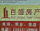 东台 全东台 河垛桥朝南店面121平 121m²