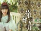杭州稻草人儿童摄影—5月钜惠来袭!