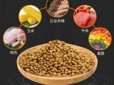 希蒙特價一斤裝全犬通用狗糧試吃款精品寵物零食廠家直銷