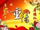 广州东大肛肠医院:重阳节尊老爱老敬老,我们不离不弃!