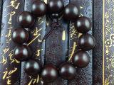 万缘堂 野生林老料2.0小叶紫檀佛珠 高油高密手链 仙游佛珠批发