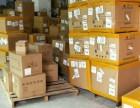 中国跨境电商货物出口到欧洲FBA海运双清物流货代