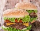 奥多姆汉堡加盟 蛋糕店 投资金额 5-10万元