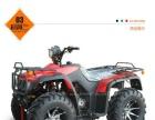 四轮越野摩托车-全地形车