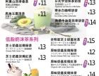 青井森餐饮集团喜茶技术加盟