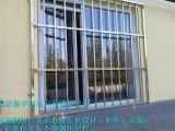北京海淀玉泉路安裝防盜窗防護網不銹鋼陽臺防護欄防盜門斷橋鋁