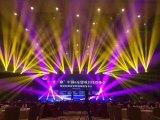 洛阳低价出租LED屏,灯光音响,舞台桁架气球拱门