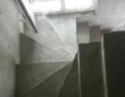 专业房屋改造及地下室加固 阁楼改建 专做各种楼梯