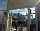 石家庄木结构展台背景板制作搭建纯一手工厂