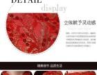 低价出租红色新娘敬酒服鱼尾金丝镶嵌凤凰中式旗袍