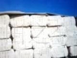 厂家大量库存优质皮棉(图)