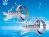 南京兰江QDT1.5潜水搅拌机厂家