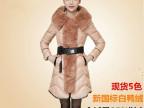 2013新款冬装 如奕同款女式兔毛领修身连帽中长款羽绒服 现货
