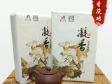 黑茶手筑茯砖 荷香茯砖荷叶茶 妙易茶业厂