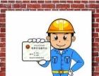 全年办理电工证电焊证登高证制冷证年审换证业务一南宁