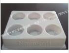 镇隆知名的无菌吸塑包装盒大辉以质量求发展