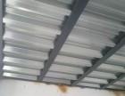順義區全區鋼結構閣樓搭建鋼結構閣樓分類