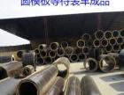 中山市装修专用圆柱模板罗马柱模板一次成型