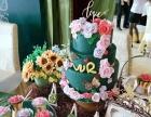 糖芯私人定制专属婚礼甜品台,宝宝生日甜品台,活动宴