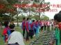 上海纵驰拓展训练团建活动趣味体验游奖励旅游
