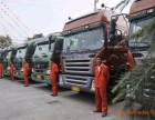南昌到北京市货运托运公司