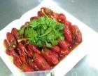 夜市热销【十三香小龙虾】广州舌尖小龙虾技术培训