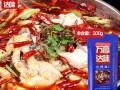 重庆火锅鱼四川火锅鱼调料川菜调料调味品供应商批发商