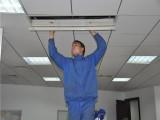 大连富士通空调维修清洗保养服务
