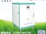 浙江三迪光伏灌溉系统63KW太阳能光伏水泵/扬水逆变器
