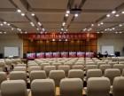 天津抢答器 投票器设备租赁