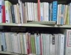 成都大量收购:旧书连环画,老报纸书刊画报碑拓