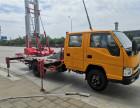 廣西壯族自治28米藍牌高空作業車價格 多少錢一輛