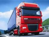 郴州物流公司货运全国,设备运输,