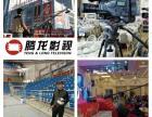 广州多机位拍摄,摇臂,航拍,现场直播