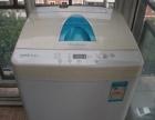 保修半年 电机保修一年 包送包安装 荣事达全自动洗衣机