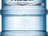 成都桶裝水 瓶裝水配全城送中心