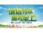 欢迎进入-芜湖三菱空调(各点)售后服务网站电话