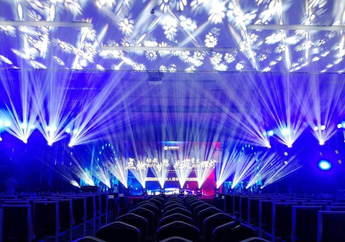 长沙舞台灯光,晚会灯光设备,舞台设备租赁搭建