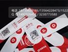安阳百度外卖 筷子湿巾三件套 专业定制酒店筷子套装