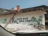 珠海丰富经验彩绘墙绘公司 专业墙绘壁画 质量保证